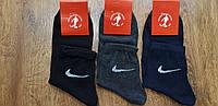"Мужские демисезонные х/б носки в стиле ""Nike"" 40-44, фото 1"