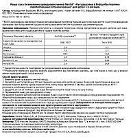 Безмолочная каша Nestle Кукурузная с 6 месяцев, 160 г 12188908 ТМ: Nestle