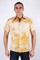 Рубашка мужская 9045