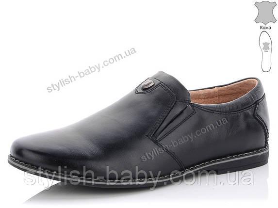 Подростковая обувь оптом. Подростковые туфли 2020 бренда Kangfu для мальчиков (рр. с 36 по 41), фото 2