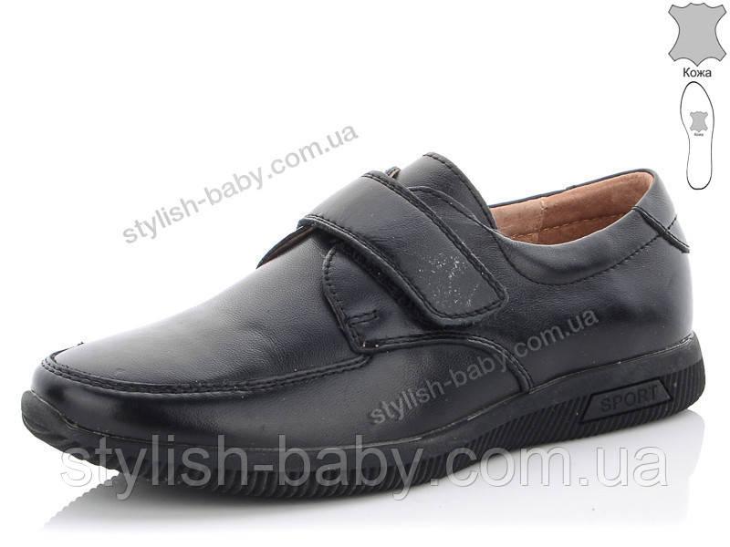 Детская обувь оптом. Детские туфли бренда Kangfu для мальчиков (рр. с 31 по 36)