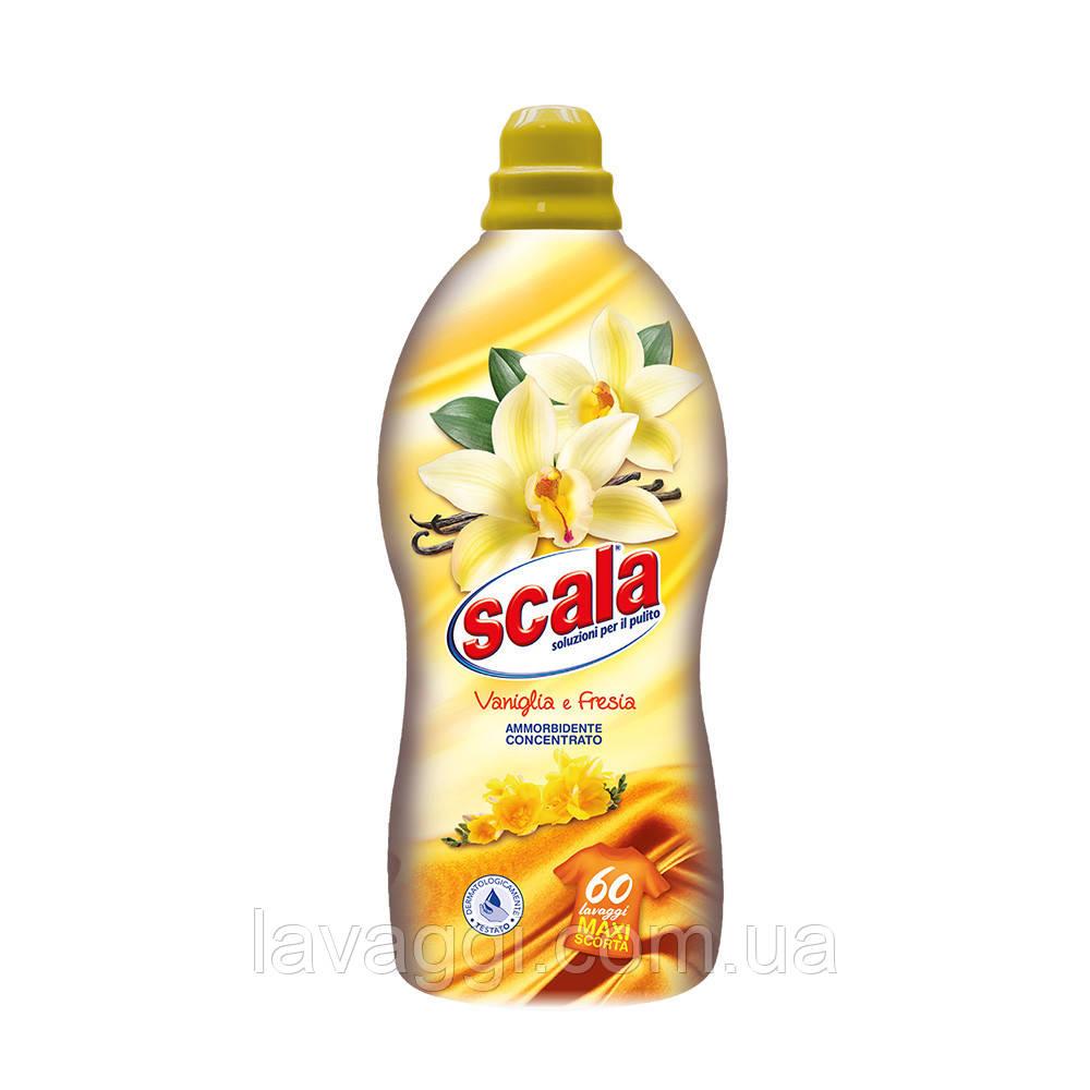 Концентрированный кондиционер-ополаскиватель Scala Ammorbidente concentreato Vanilla & Fresia 1500 ml