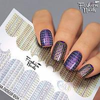 Слайдер-дизайн Абстракция Вязаные Узоры Fashion Nails - Водные Наклейки для дизайна ногтей ОРНАМЕНТ Вязание