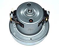 Двигатель для пылесоса LG/Rowenta/Tefal/Zelmer 1600W (D=130mm,H=115mm), фото 1