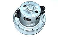Двигатель для пылесоса Samsung 1600W (D=135mm,H=117mm)