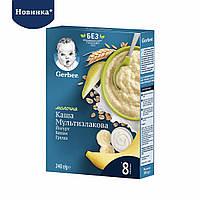 Молочна мультизлакова каша Gerber® з йогуртом, бананом та грушею з 8 міс 240 гр