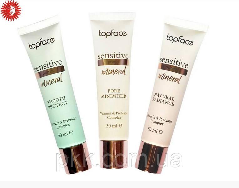 Праймер под макияж для лица TopFace Sensitive Mineral Primer 30 мл PT567