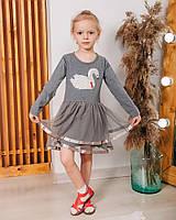 Детское платье для девочки Breeze лебедь бусинка серый 13317