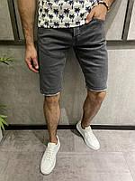 Темно-серые джинсовые шорты мужские, фото 1
