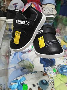 Туфлі мокасини для хлопчика р. 16-21