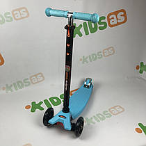 Самокат трехколесный Best Scooter Maxi 466-113 / А 24638