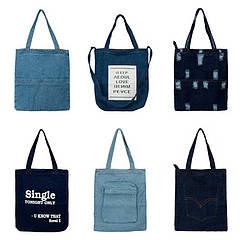 Більше 40 моделей жіночих джинсових сумок вже доступні у нашому каталозі.