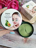 Гидрогелевые патчи для глаз ZOZU Shea Crystal Smothc экстрактом авокадо  и масло ши