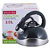 Чайник Kamille Чорний 3л з нержавіючої сталі зі свистком і скляною кришкою для індукції і газу KM-0686A