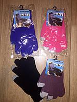 Перчатки для взрослых