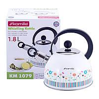Чайник Kamille 1,8л из нержавеющей стали со свистком  и нейлоновой ручкой  для индукции и газа KM-1079