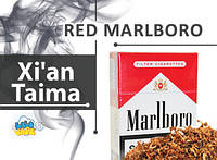 Ароматизатор Xi'an Taima Red Marlboro (Сигареты Red Marlboro)