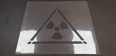Трафарет многоразовый с предупреждающими текстами 40 х 14 см