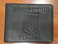 """Обложка под удостоверения """"Посвідчення"""" чорная"""