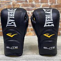 Боксерские перчатки EVERLAST Elite Hook & Loop 16 унций тренировочные, кожаные перчатки для бокса