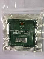 Бинт гофрированный Z-сложенный для остановки кровотечения (салфетка для обработки ран) стерильный,7.5 x 360 см