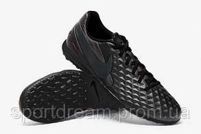 Многошиповки Nike LEGEND 8 ACADEMY TF AT6100-010