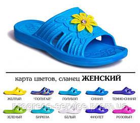 Шлепанцы летние для девочек, опт, арт. 301