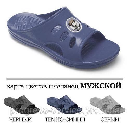 Шлепанцы летние для мальчиков, опт, арт. МЯЧИК