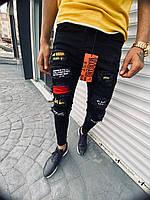 """Джинсовые мужские зауженные штаны MN Jeans """"рваные"""" демисезонные черные"""