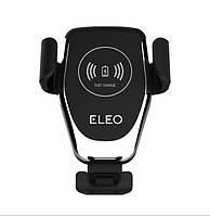 Автодержатель с беспроводной зарядкой ELEO Q12 + магнитный держатель + Адаптер Комплект