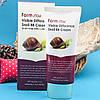 FARM STAY BB крем с муцином улитки Visible Difference Snail BB Cream SPF50 PA++, фото 2