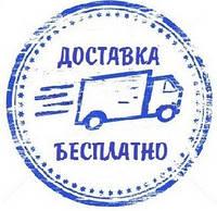 Доставка, транспортные услуги