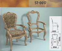 """Кресла, стулья, пуфы из каталога """"Эксклюзив"""""""