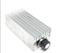 Диммер 220 V Высокомощный регулятор мощности 6000 Вт