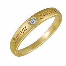 Золотое кольцо с бриллиантом, размер 17 (824275)