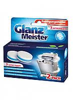 Таблетки для чищення посудомийної машини Glanz Meister.