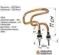 Дистиллятор 1,0 кВт медный скрепка