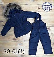 Зимний комплект для мальчика от 1 до 14 лет, фото 1