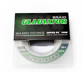 Шнуры Gladiator Super PE 100m