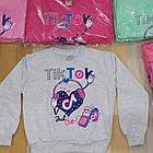 Кофта для девочки 2-5 лет Турция, фото 3