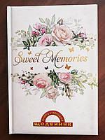 """Найрозумніший щоденник, шкільний, тверда обкладинка,""""Sweet Memories"""" 1B1148"""