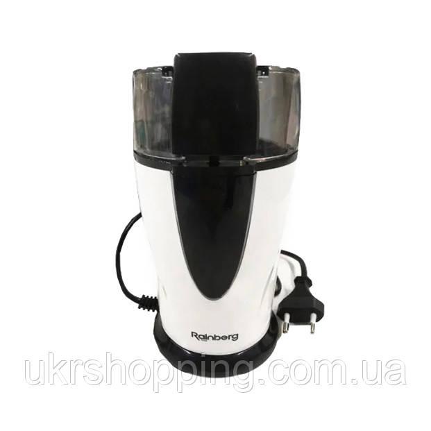 🔝 Электрическая кофемолка Rainberg RB-321, электрокофемолка (кавомолка електрична) с доставкой | 🎁%🚚