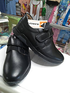 Шкіряні Туфлі для хлопчика р. 33 34 35 36