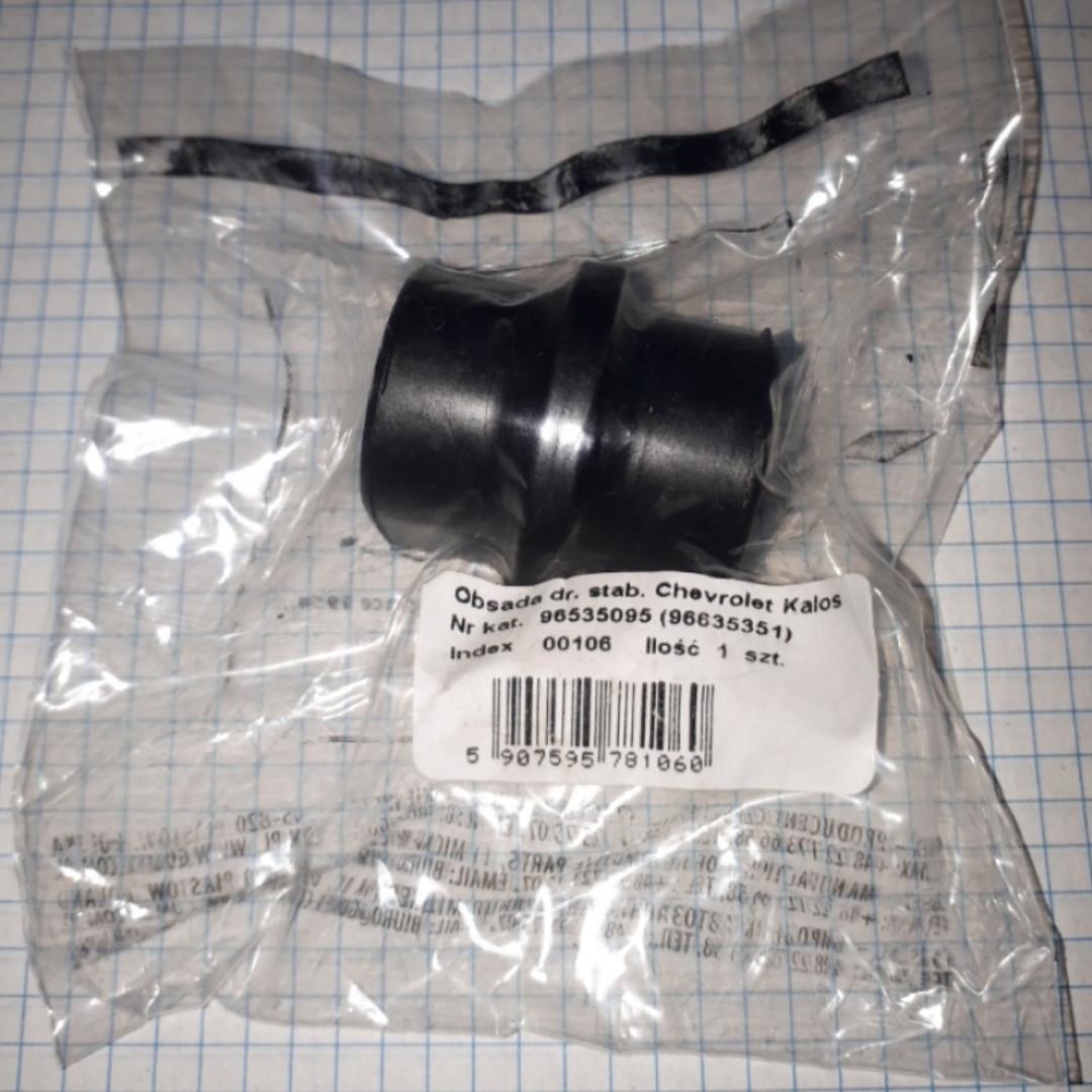 Втулка подушка стабилизатора переднего Шевроле Авео Chevrolet Aveo Gumex 8265
