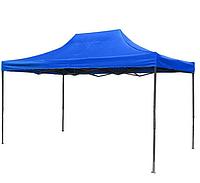Тент раздвижной шатер-гармошка 3х4,5 метра