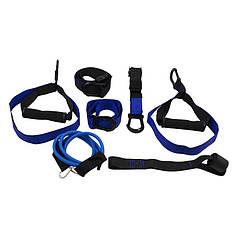Тренувальні петлі Maidi P3 Pro-5 Black + Blue TRX підвісні ремені з гумкою і карабін чохол для зберігання