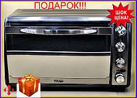 Электрическая мини - печь (мини-духовка) DSP KT-45C 45L 2000W