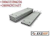 Плиты перекрытия бетонные  ПБ 14-10-8 безопалубочные, экструдерные