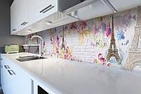 Виниловый кухонный фартук самоклеющийся Акварельный Париж под кирпич (скинали для кухни наклейка ПВХ) белый 600*2500 мм, фото 1