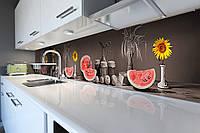 Виниловый кухонный фартук Яркие Арбузы (скинали кухни наклейка ПВХ) подсолнух натюрморт Серый 600*2500 мм